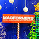Magformers Christmas showcase open at Hamleys Central Store in Moscow